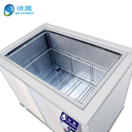 Aerospace Part Ultrasonic Cleaning Unit Degrease / Washing 1000L Separate Control Generator